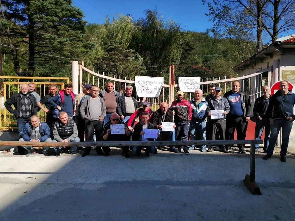 Tkibuli strike 24 September 2019