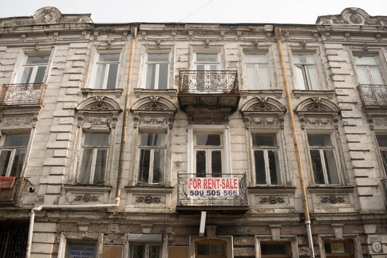 Atoneli Street in Tbilisi (Luka Pertaia/OC Media)
