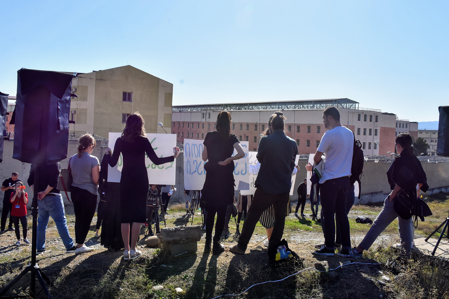 Gldani prison