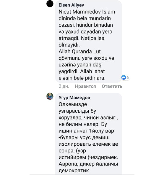 Elshan Aliyev: 'In the religion of Islam, the punishment for such dirty people is to be thrown from a high building or from a rock. As a result, they should be dead […] Let Allah curse these faggots'.