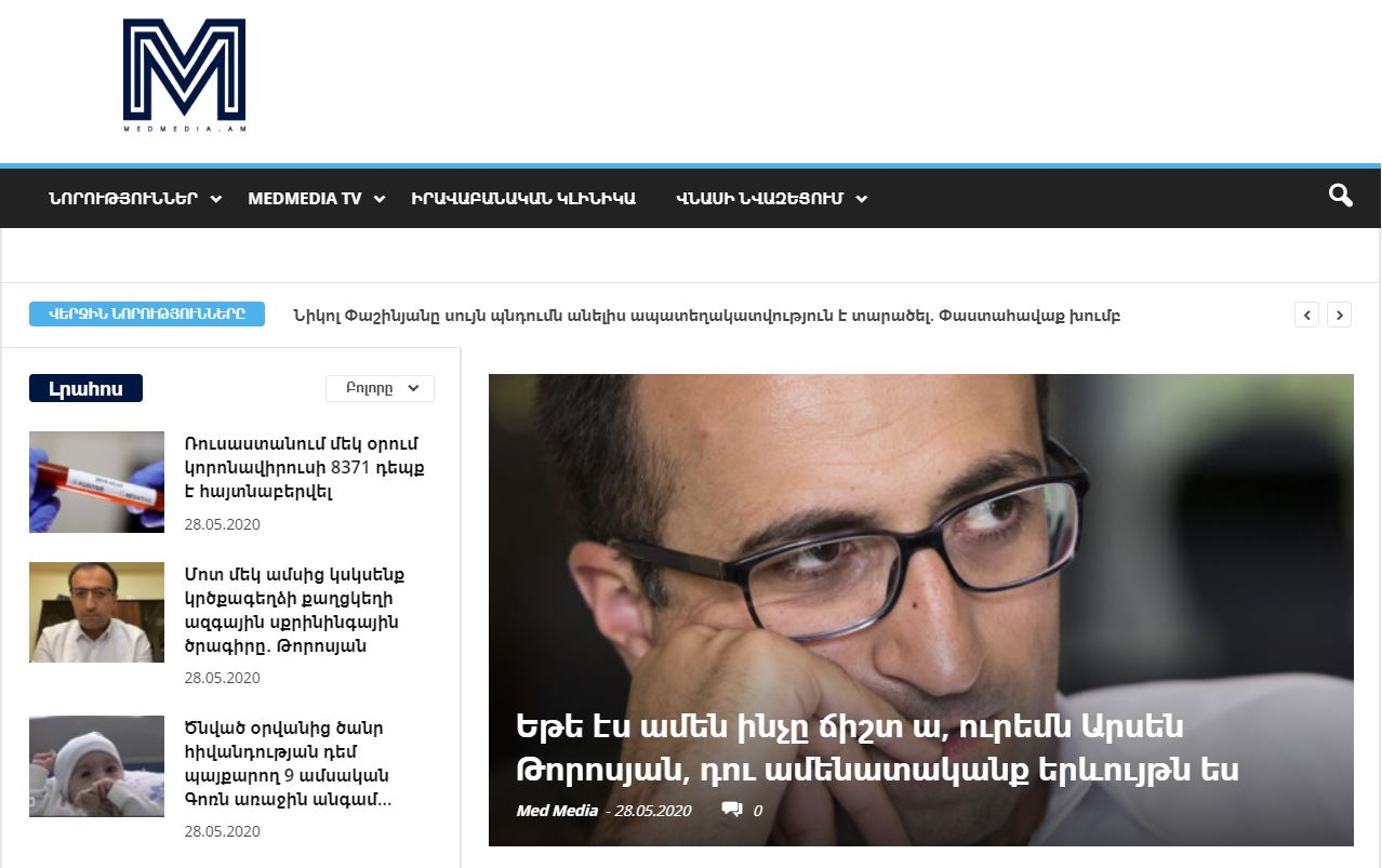 Armenian COVID-19 'fake news' site was funded by US