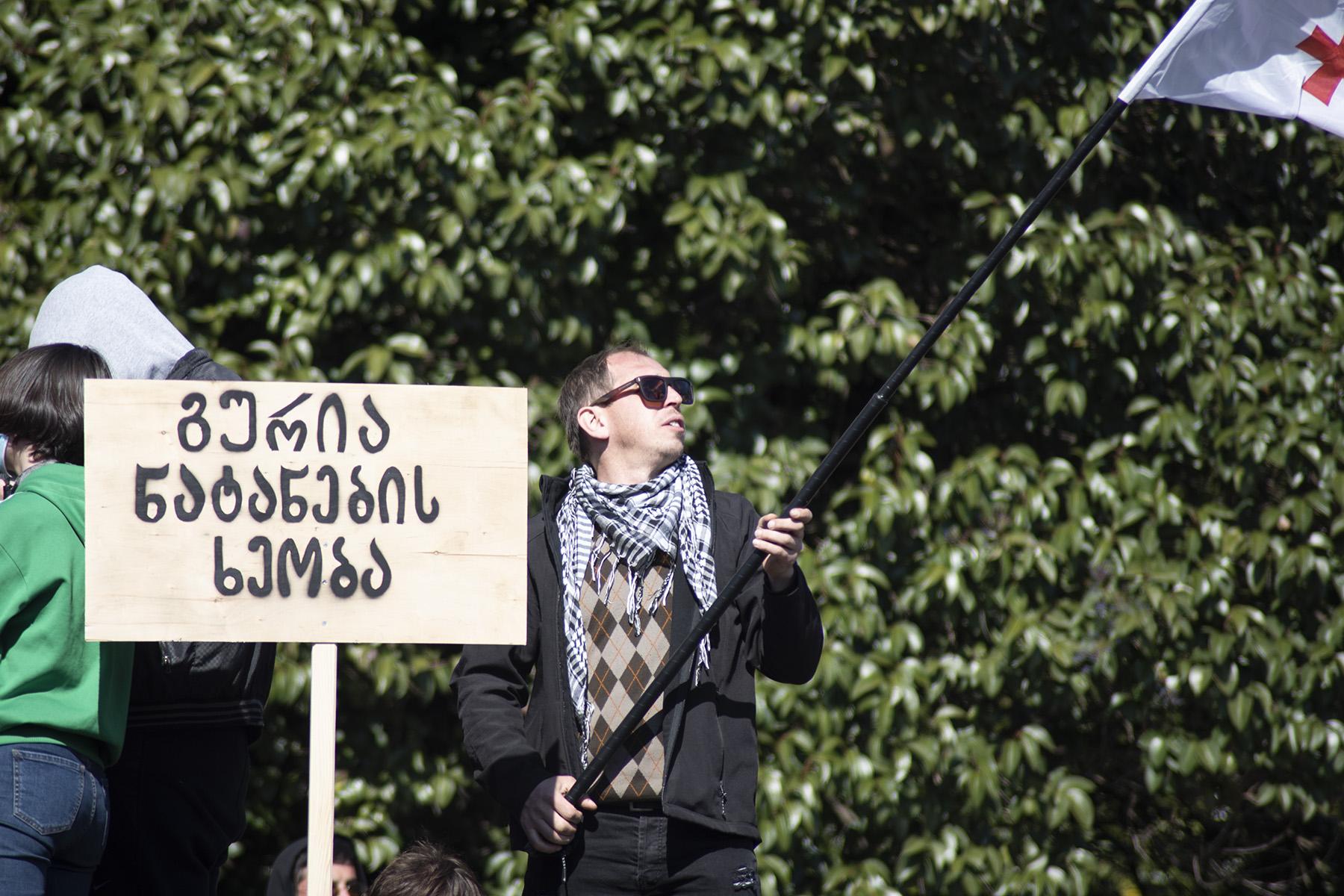 Poster: 'Guria, Natanebi valley'. Photo: Mariam Nikuradze/OC Media.