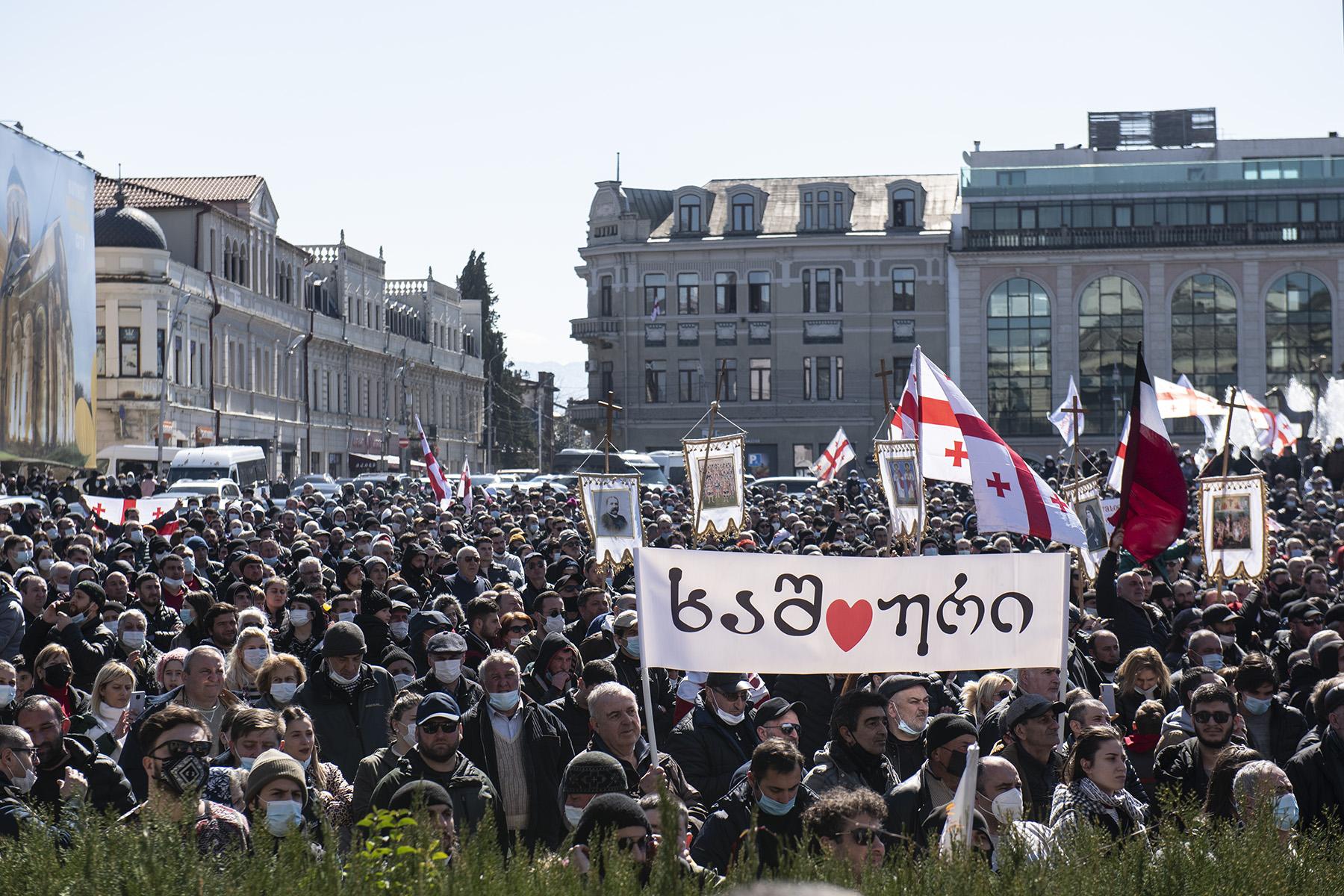 Poster: 'Khashuri'. Photo: Mariam Nikuradze/OC Media