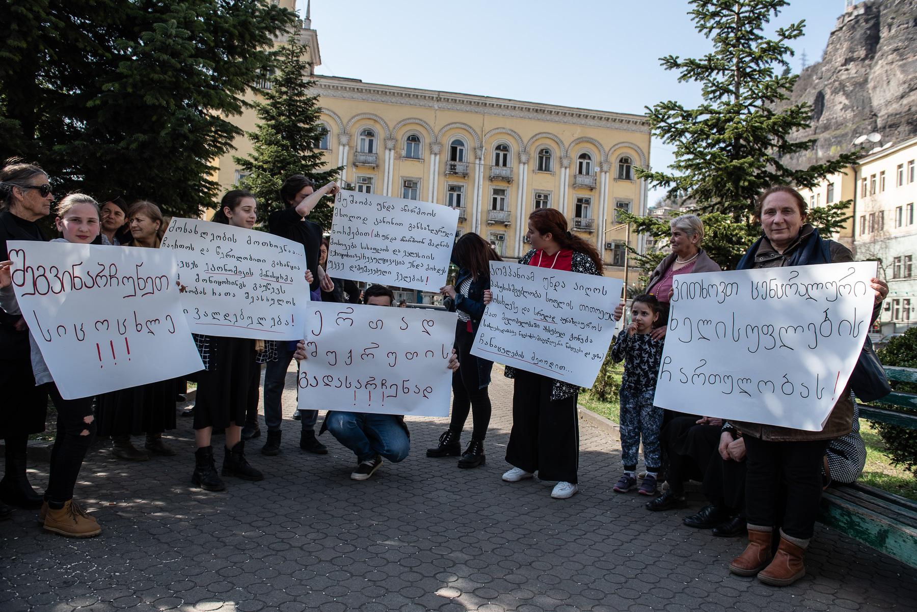 A protest on 8 March 2020. Photo: Mariam Nikuradze/OC Media.