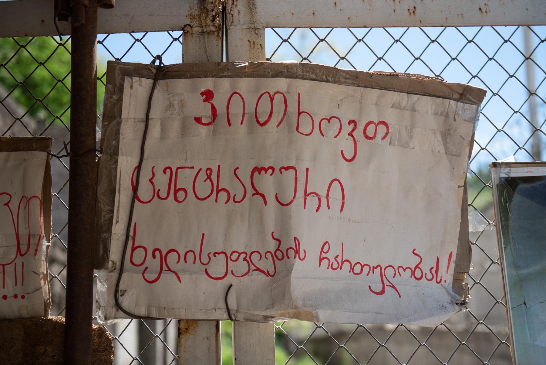 'We demand the involvement of the central government'. Photo: Mariam Nikuradze/OC Media.