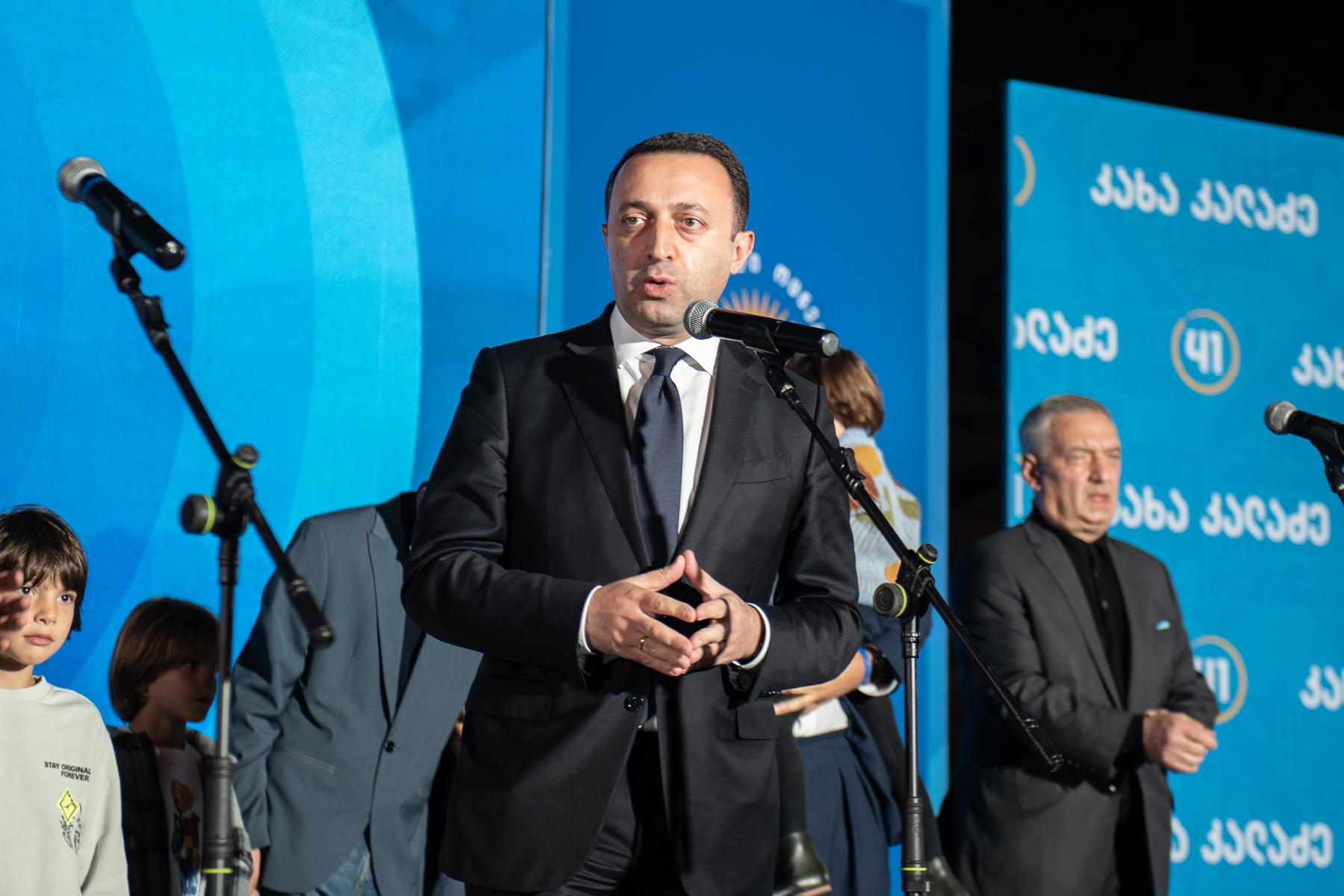 Irakli Gharibashvili. Photo:Mariam Nikuradze/OCMedia.