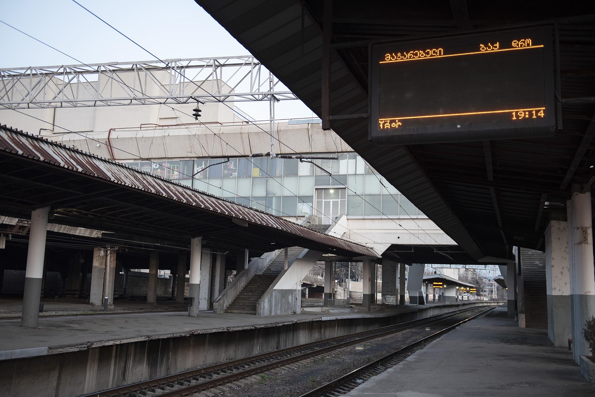 Поезда также были остановлены. Фото: Мариам Никурадзе/OC Media.