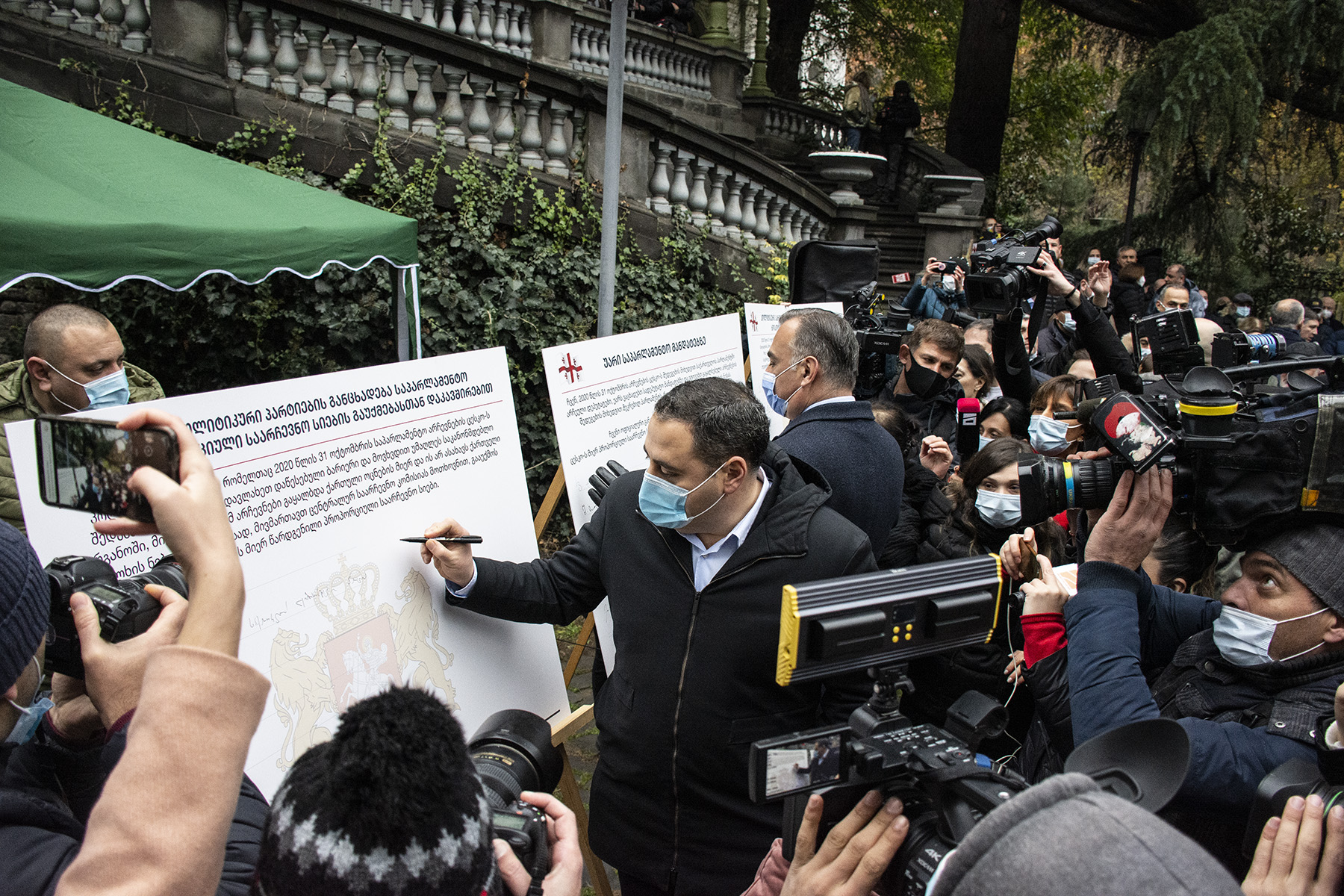 Гиорги Вашадзе и Заал Удумашвили подписывает меморандум. Фото: Мариам Никурадзе / OC Media.