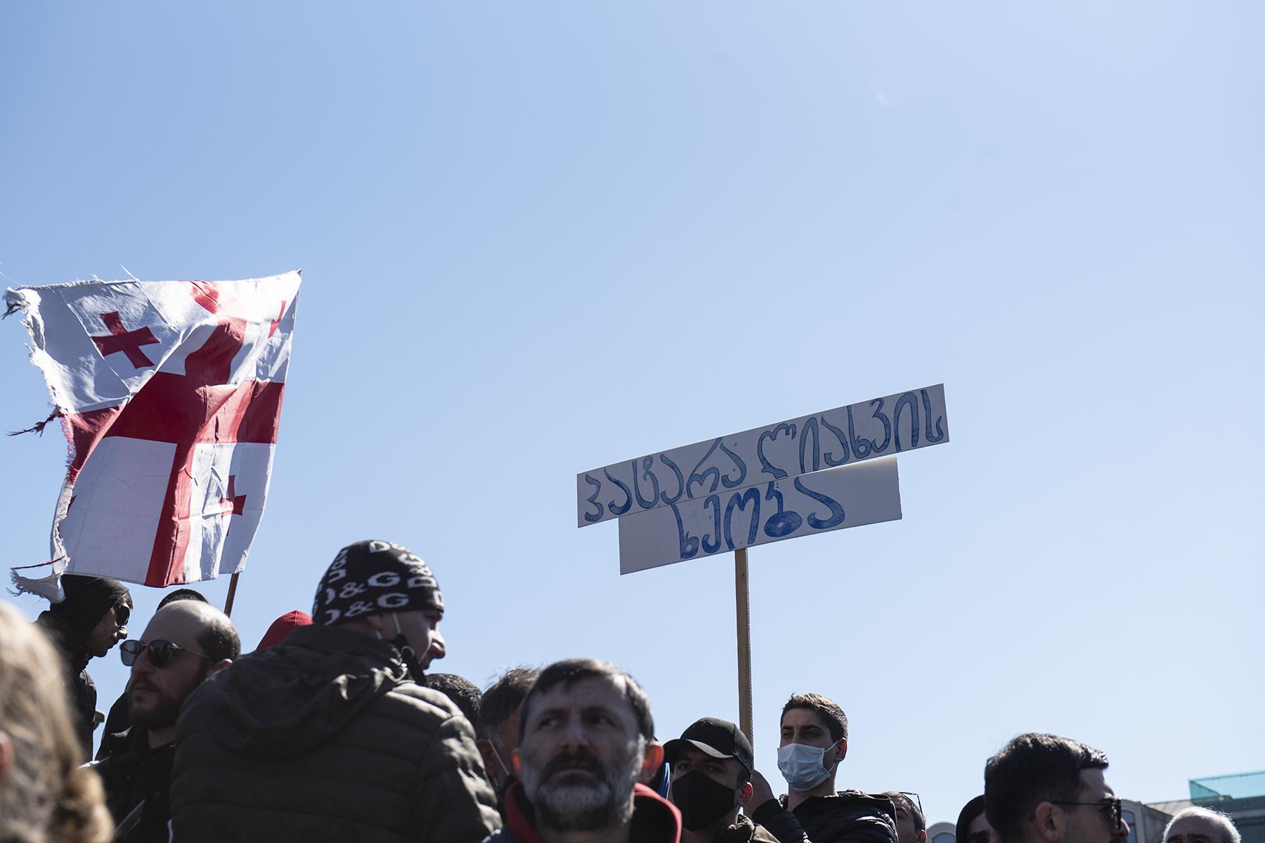 Плакат: «Долина Патара Лиахви». Фото: Мариам Никурадзе/OC Media