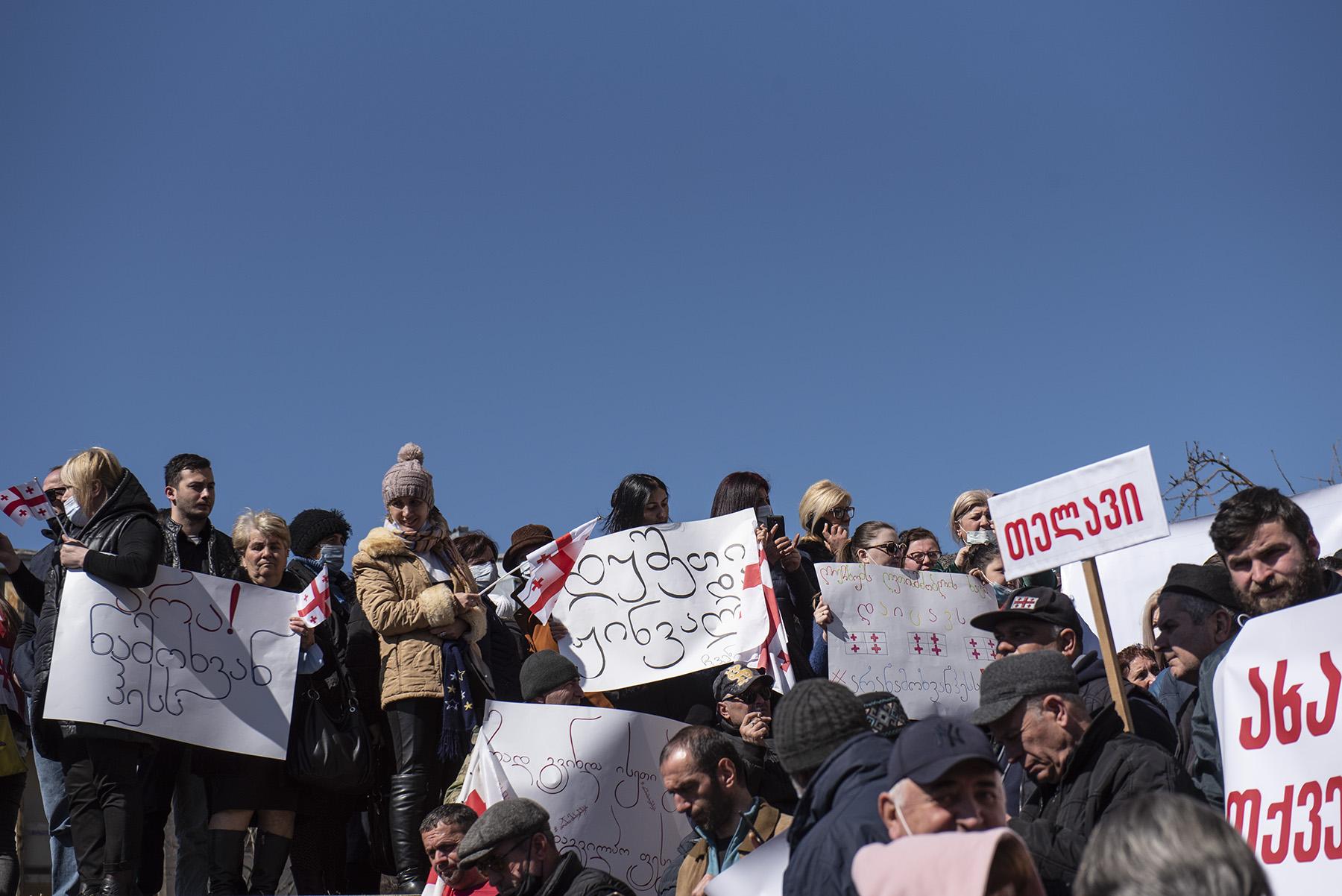 Протестующие приехали в Кутаиси из разных городов и поселений Грузии.  Фото: Мариам Никурадзе/OC Media