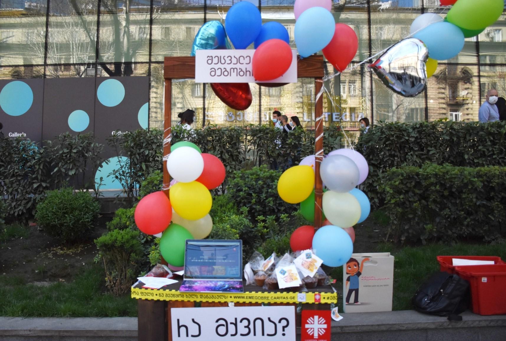 Мероприятия в Тбилиси по случаю Международного дня беспризорных детей. Фото: Тата Шошиашвили/OC Media.